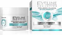Eveline Cosmetics 50 мл КРЕМА -6 КОМПОНЕНТОВ: Полужирный крем АКТИВНОЕ ОМОЛОЖЕНИЕ для зрилой кожи КОЛЛАГЕН + э