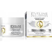 Eveline Cosmetics 50 мл КРЕМА -6 КОМПОНЕНТОВ: Живильний крем для сухой и очень сухой кожи Коэнзим Q10 + козьег