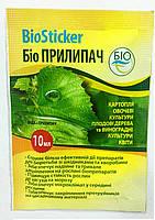 Прилипатель Biostiker 10 мл (лучшая цена оптом и в розницу)
