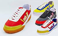 Обувь футбольная сороконожки (многошиповки) Zel 90203, 4 цвета: размер 40-45