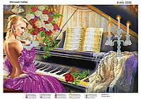 Схема для вышивки бисером Мелодия Любви