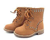 Ботиночки для девочек демисезонные 22,23 размеры