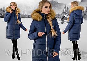 Зимова куртка Флорида (синя бежевий хутро)