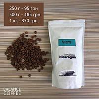 Кофе Арабика 100%