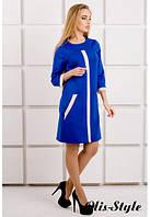 Молодежное платье Белинда электрик Olis-Style 44-52 размеры