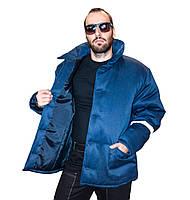 Куртка рабочая синтепон