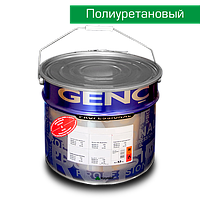 Полиуретановая краска CP558  GL.25 (бесцветная 0000). 9 кг