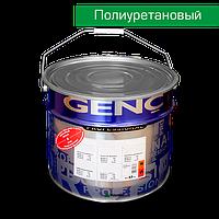 Полиуретановая краска CP558  GL.25 (белая 1000). 12 кг