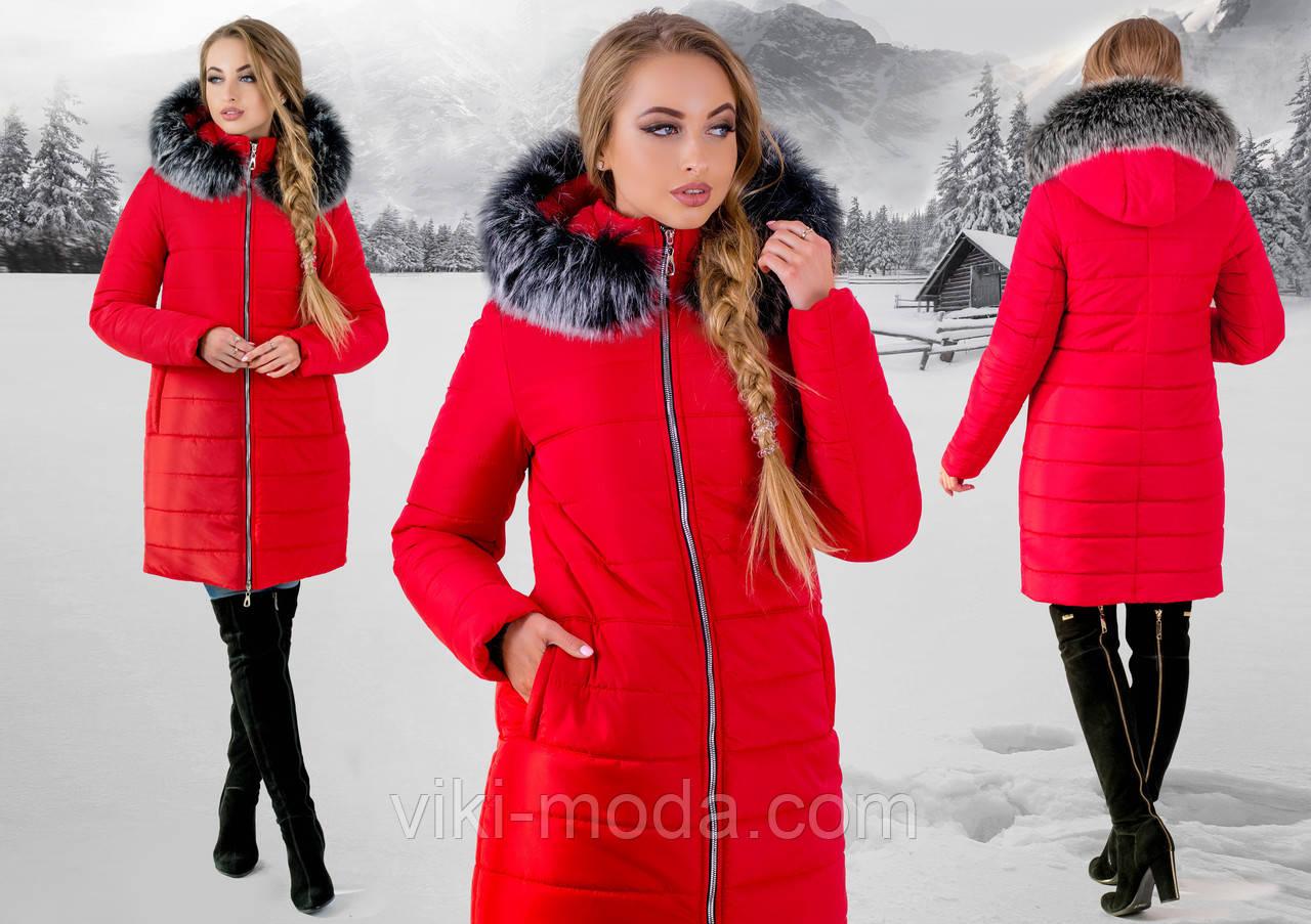 Купить Зимнюю Куртку С Капюшоном