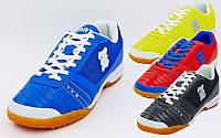 Обувь футбольная сороконожки (многошиповки) Zel 90204, 4 цвета: размер 40-45