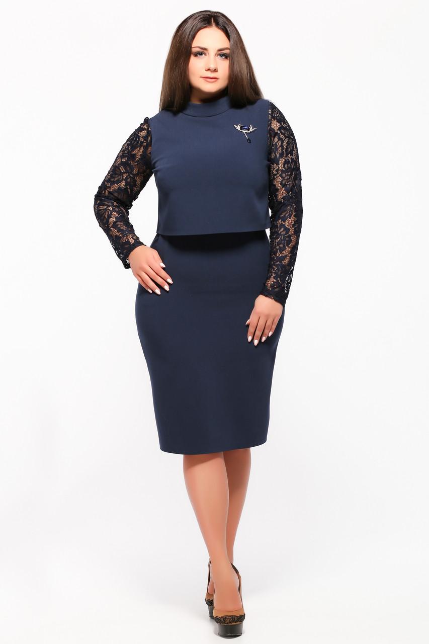 093a8dc27c0 Стильный сарафан больших размеров Фрида синий - DS Moda - женская одежда  оптом от производителя в