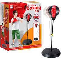 Детский набор для бокса 8550
