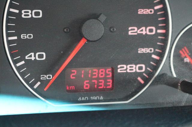 A6 C4 2.6 95г 212т.км
