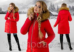 Зимова куртка Флорида (червона бежевий хутро)