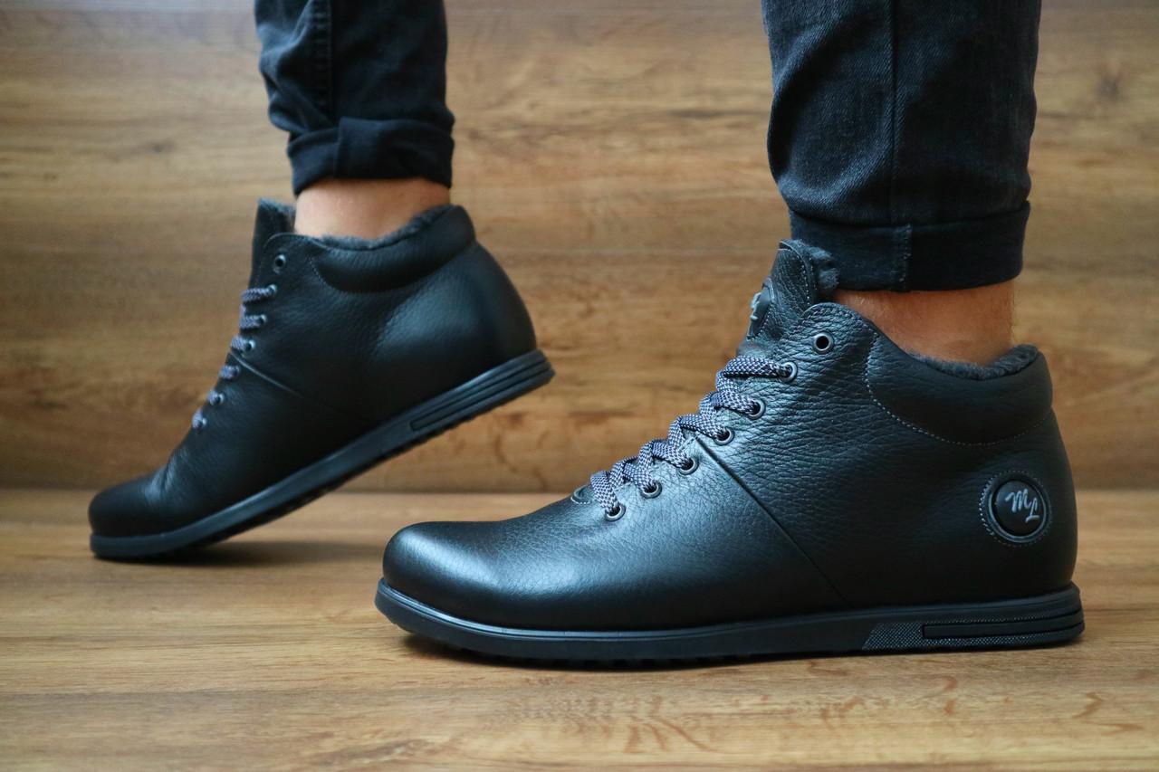 Мужские зимние ботинки Olimp (черный), ТОП-реплика