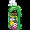Добриво-гель Agrecol для азалій та рододендронів 0.5 л, фото 4