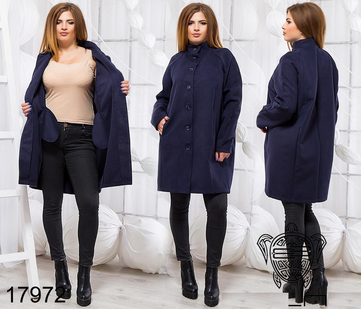 Женское кашемировое пальто большого размера 48-64