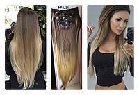 Волосы ТЕРМО на заколках 7 прядей 60 см №8т25 омбре