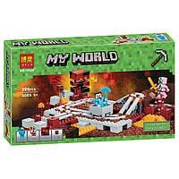 """Конструктор Minecraft """"Подземная железная дорога"""", 399 дет."""