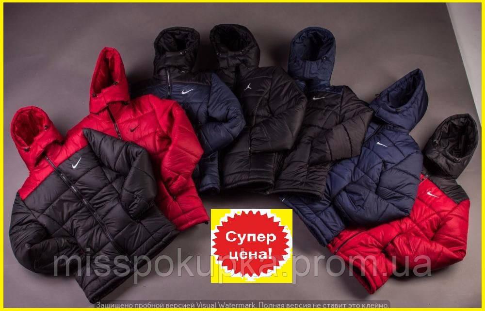 2150319b Куртка мужская Спортивная Nike - Зима! все размеры, цвета Дроп. Нет в  наличии