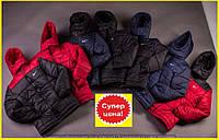 Куртка мужская Спортивная Nike - Зима! все размеры, цвета Дроп