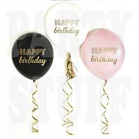Шарики Happy Birthday пастель ассорти 12' (30 см), 100 шт