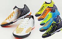 Обувь футбольная сороконожки подростковая (многошиповки) 3429, 6 цветов: размер 32-37