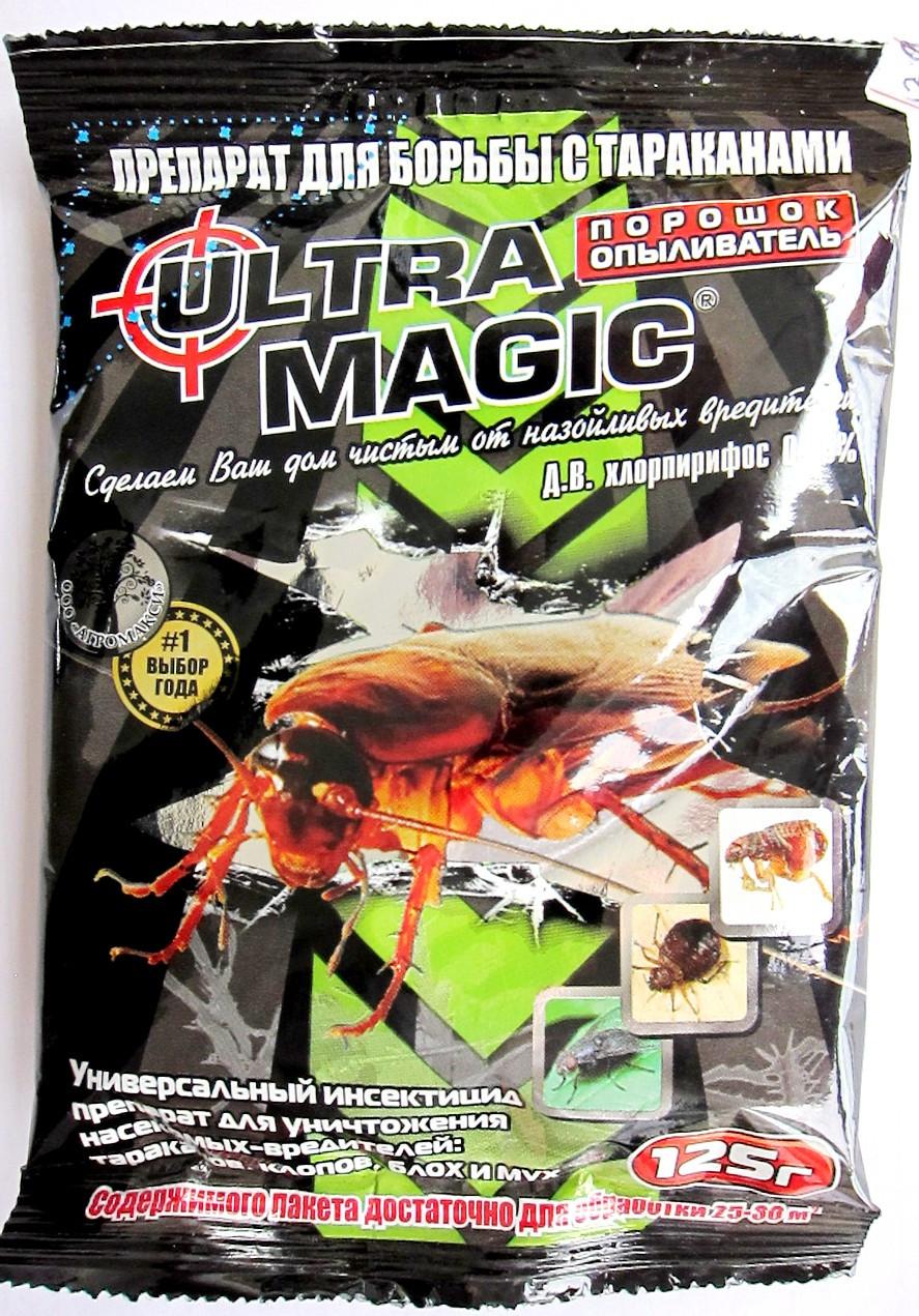 Ультра магик порошок 125 г (лучшая цена купить оптом и в розницу)