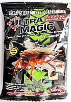 Ультра магик порошок 125 г (лучшая цена оптом и в розницу)