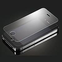 Закаленное защитное стекло для iPhone 4, 4S (толщина 0,26 мм)