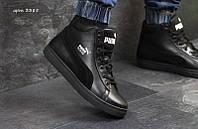 Чоловічі зимові черевики  Puma Suede чорні   (3385)