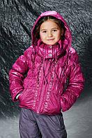 Детская верхняя одежда куртки