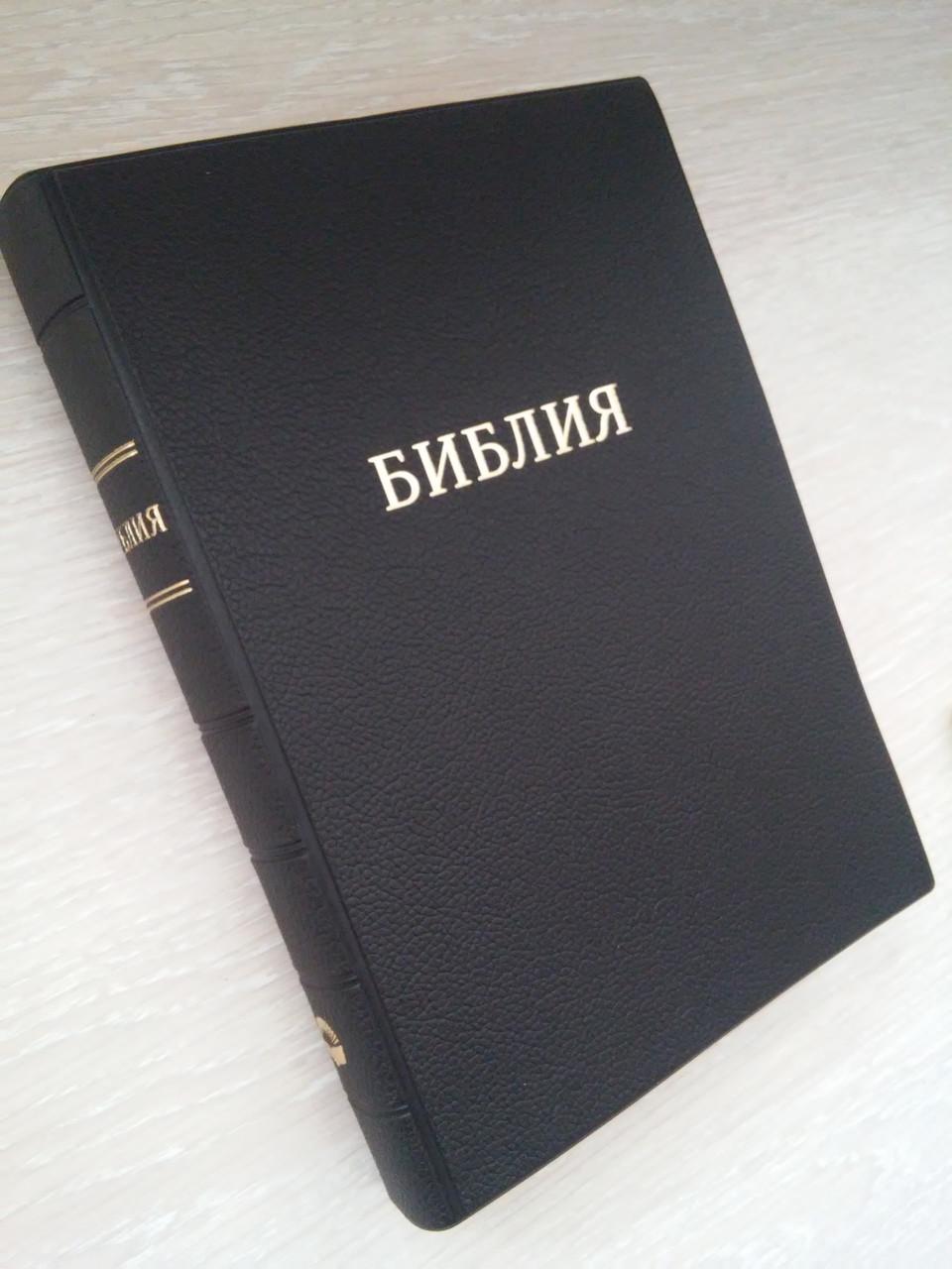 Библия, 17х24 см, (черный)