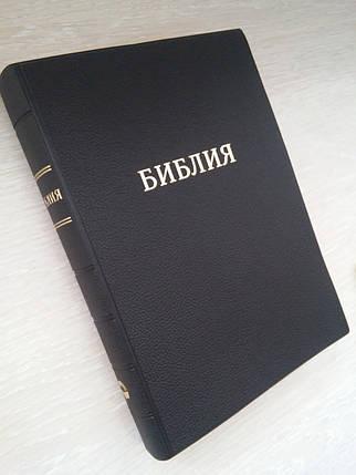 Библия, 17х24 см, (черный), фото 2