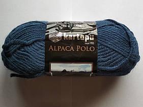 Kartopu Alpaca Polo №642