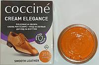 Крем Помаранчевий Кочині Coccine для гладкої шкіри з губкою, фото 1