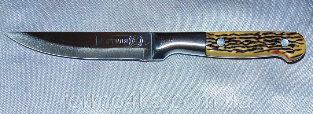 Нож с костяной ручкой 195мм
