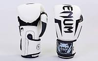 Перчатки боксерские VENUM 5698 (реплика, белый), фото 1