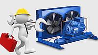 Демонтаж компрессорно-конденсаторных агрегатов
