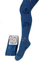 Синие колготы для мальчиков