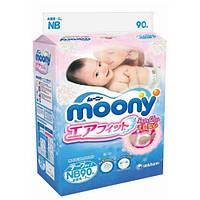 Подгузники Moony NB (до 5 кг) 90 шт.