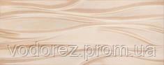 Плитка Argenta  ARAZ NACAR LITHOS 25х70