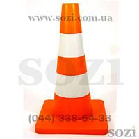 Конусы дорожные 52см - Сози КД-04