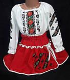 Детский вышитый костюм Зорянка , фото 2