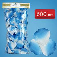 Лепестки роз (бело-голубые) 600 шт