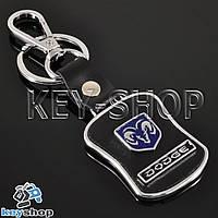 Металлический брелок с кожаными вставками и карабином для авто ключей Dodge (Додж)