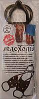 Ледоходы 4 шипа взрослые 35-50р Украина, фото 1