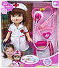 Детская кукла Доктор A301