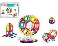 Конструктор магнитный развивающий, 71 деталь.Игра конструктор.Конструктор на магнитах для детей.