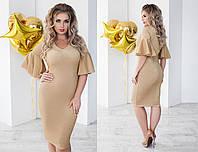 """Стильное платье для пышных дам """" Люрекс """" Dress Code, фото 1"""